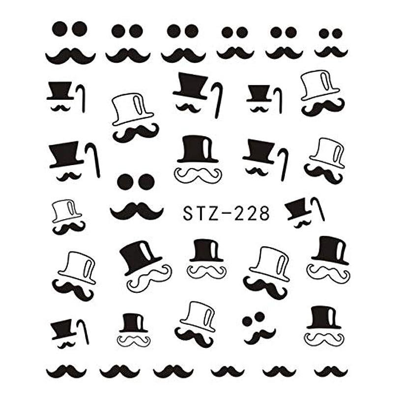 属性歌ぞっとするようなSUKTI&XIAO ネイルステッカー 1ピース女性セクシーガールメイクネイルアート水転写ステッカーデカールスライダーマニキュアラップツールチップ装飾