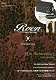 Roen produced by HIROMU TAKAHARA 15th Anniversary 2016 AUTUMN & WINTER (e-MOOK 宝島社ブランドムック)
