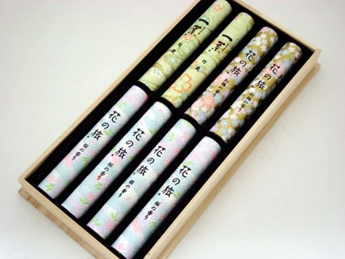 百年襟折り目進物用線香 微煙タイプ【桜?一葉?紅梅 3種アソート】 8筒入り
