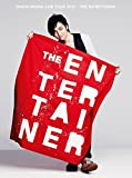 DAICHI MIURA LIVE TOUR 2014 - THE ENTERTAINER (DVD2枚組)