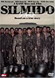 シルミド/SILMIDO [DVD] 画像