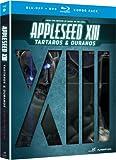 アップルシード XIIIのアニメ画像