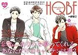 HQボーイフレンド 主将ズ (K-Book Selection)