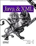 Java&XML 第2版