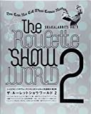 The Roulette SHOW WORLD 2