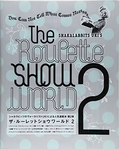 The Roulette SHOW WORLD 2の詳細を見る