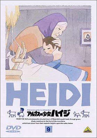 アルプスの少女ハイジ(9) [DVD]...
