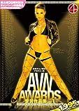 全米ポルノ界のアカデミー賞 AVN AWARDS 受賞作品集 vol.1 [DVD]