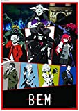【Amazon.co.jp限定】BEMベム Blu-ray BOX (B2布ポスター付)