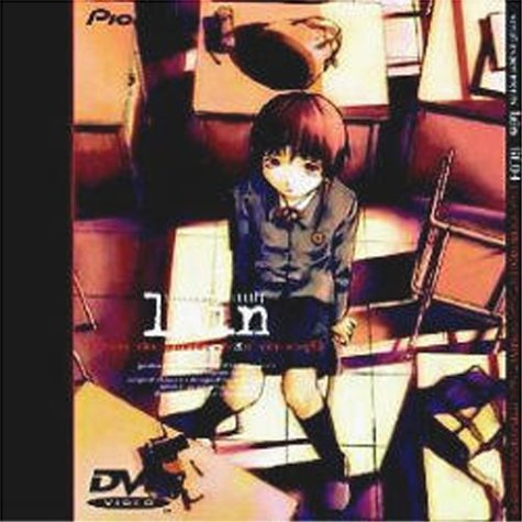 serial experiments lain lif.04 [DVD]