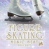 決定盤!フィギュアスケート・ベスト2014-2015