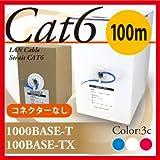 LANケーブル CAT6 100m 白 ホワイト