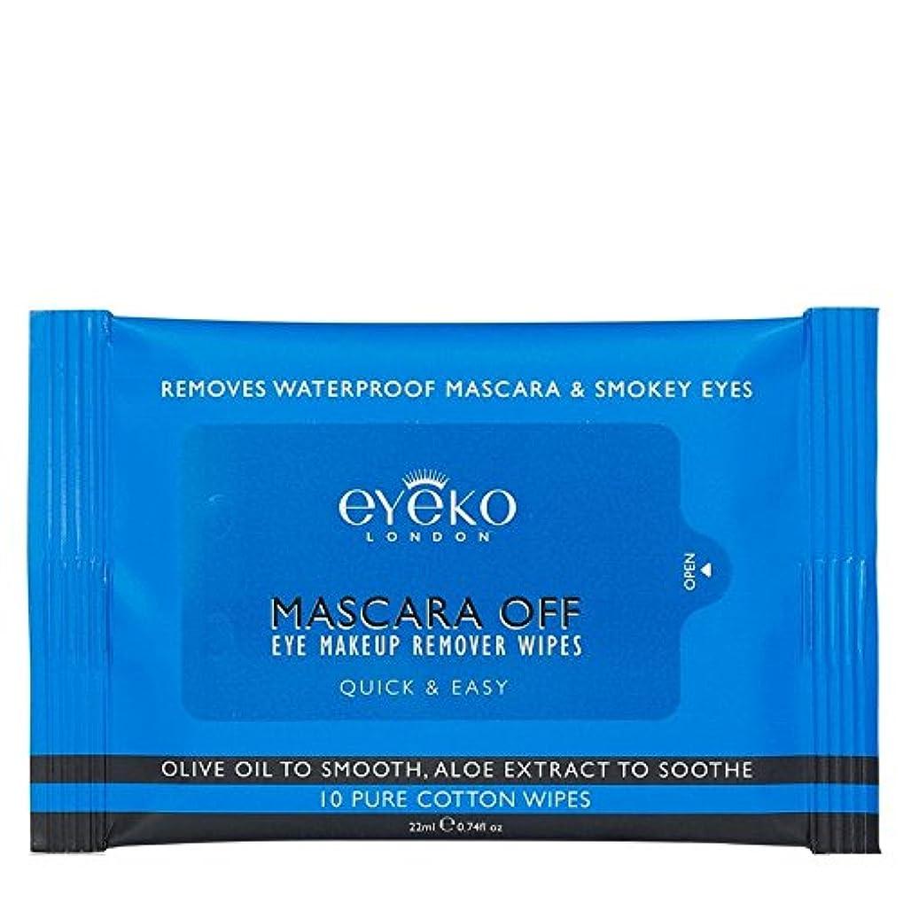 美しいプライバシー民主党マスカラオフパックあたり10ワイプ x2 - Eyeko Mascara off Wipes 10 per pack (Pack of 2) [並行輸入品]