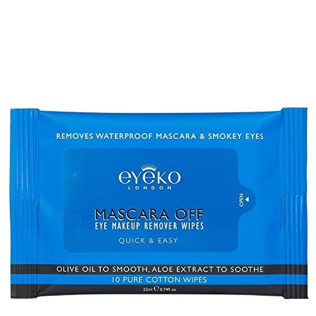 噴出する麦芽平らにするマスカラオフパックあたり10ワイプ x4 - Eyeko Mascara off Wipes 10 per pack (Pack of 4) [並行輸入品]