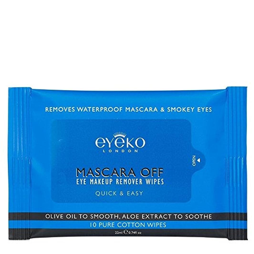 虐殺トースト神学校マスカラオフパックあたり10ワイプ x4 - Eyeko Mascara off Wipes 10 per pack (Pack of 4) [並行輸入品]