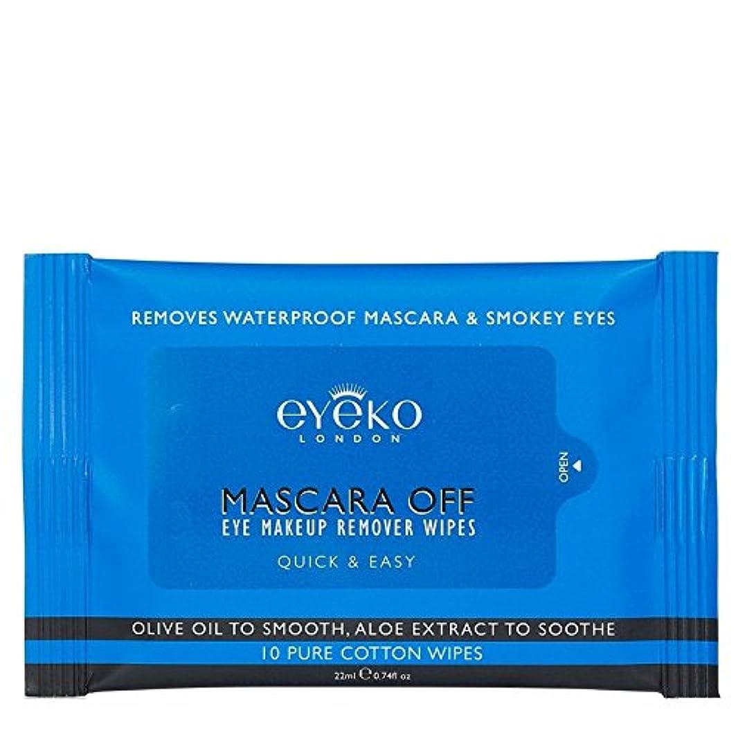 意図する塊所属マスカラオフパックあたり10ワイプ x2 - Eyeko Mascara off Wipes 10 per pack (Pack of 2) [並行輸入品]