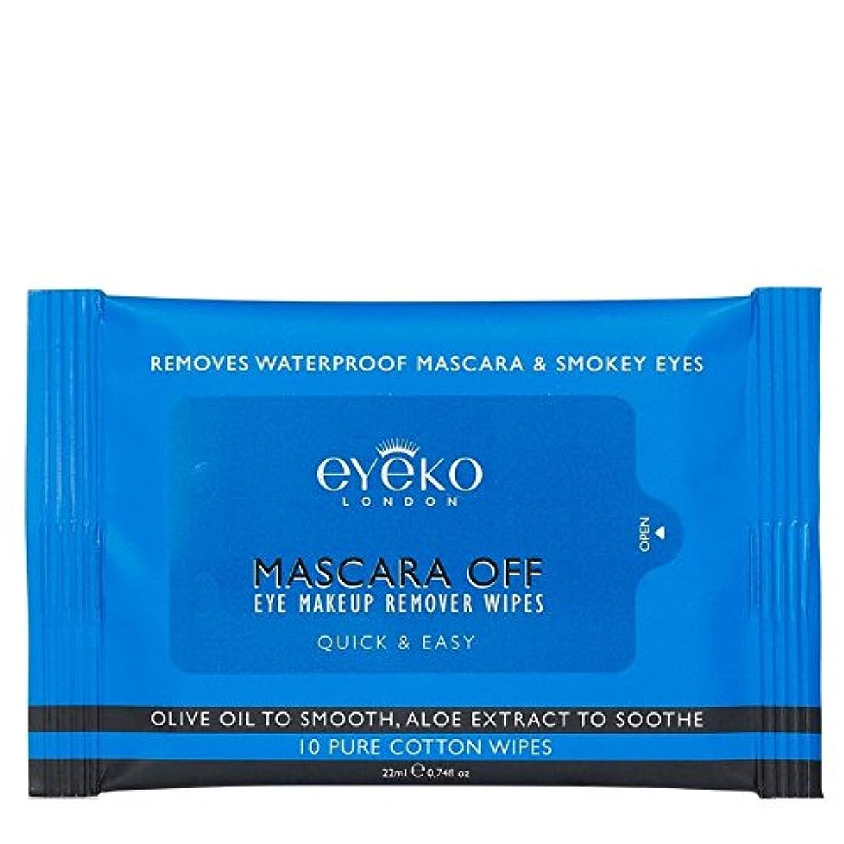 変装した敵対的刻むマスカラオフパックあたり10ワイプ x4 - Eyeko Mascara off Wipes 10 per pack (Pack of 4) [並行輸入品]