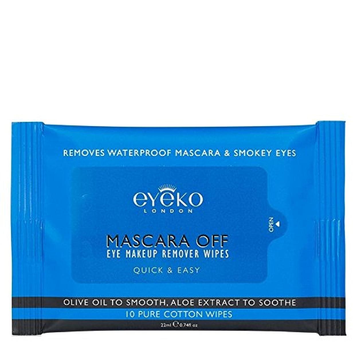 指紋パイル新鮮なマスカラオフパックあたり10ワイプ x4 - Eyeko Mascara off Wipes 10 per pack (Pack of 4) [並行輸入品]