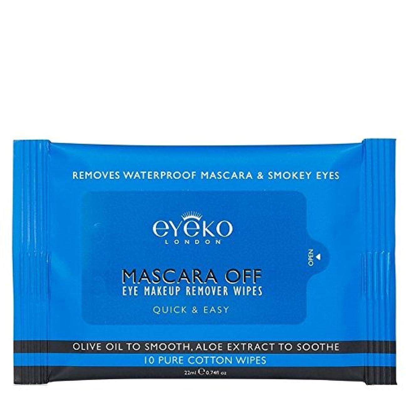 溶ける貞等価マスカラオフパックあたり10ワイプ x2 - Eyeko Mascara off Wipes 10 per pack (Pack of 2) [並行輸入品]