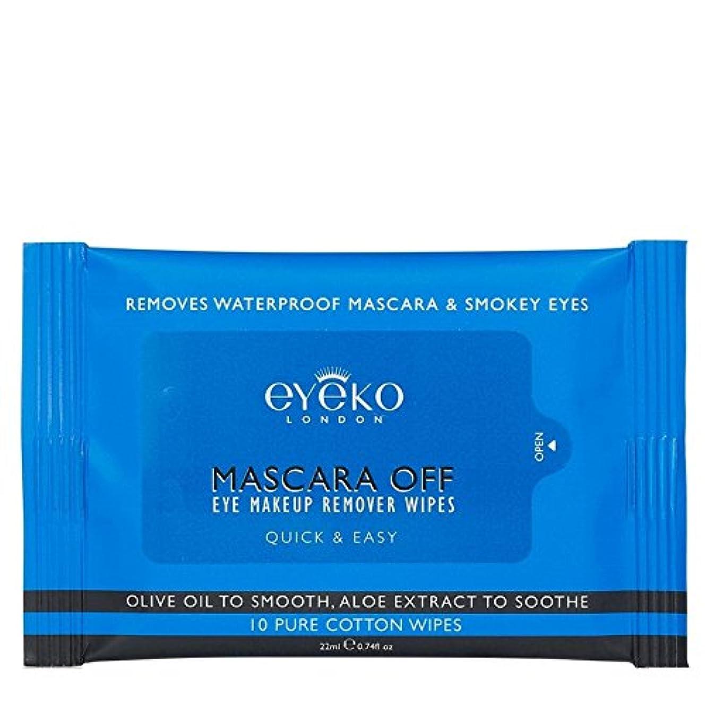 大量石炭セクションEyeko Mascara off Wipes 10 per pack (Pack of 6) - マスカラオフパックあたり10ワイプ x6 [並行輸入品]