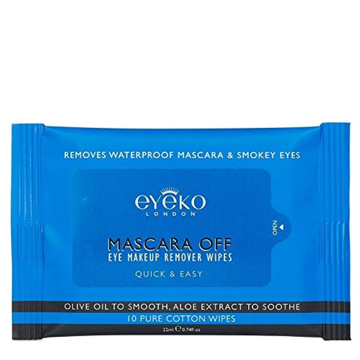 ぬれた輝く区画マスカラオフパックあたり10ワイプ x2 - Eyeko Mascara off Wipes 10 per pack (Pack of 2) [並行輸入品]