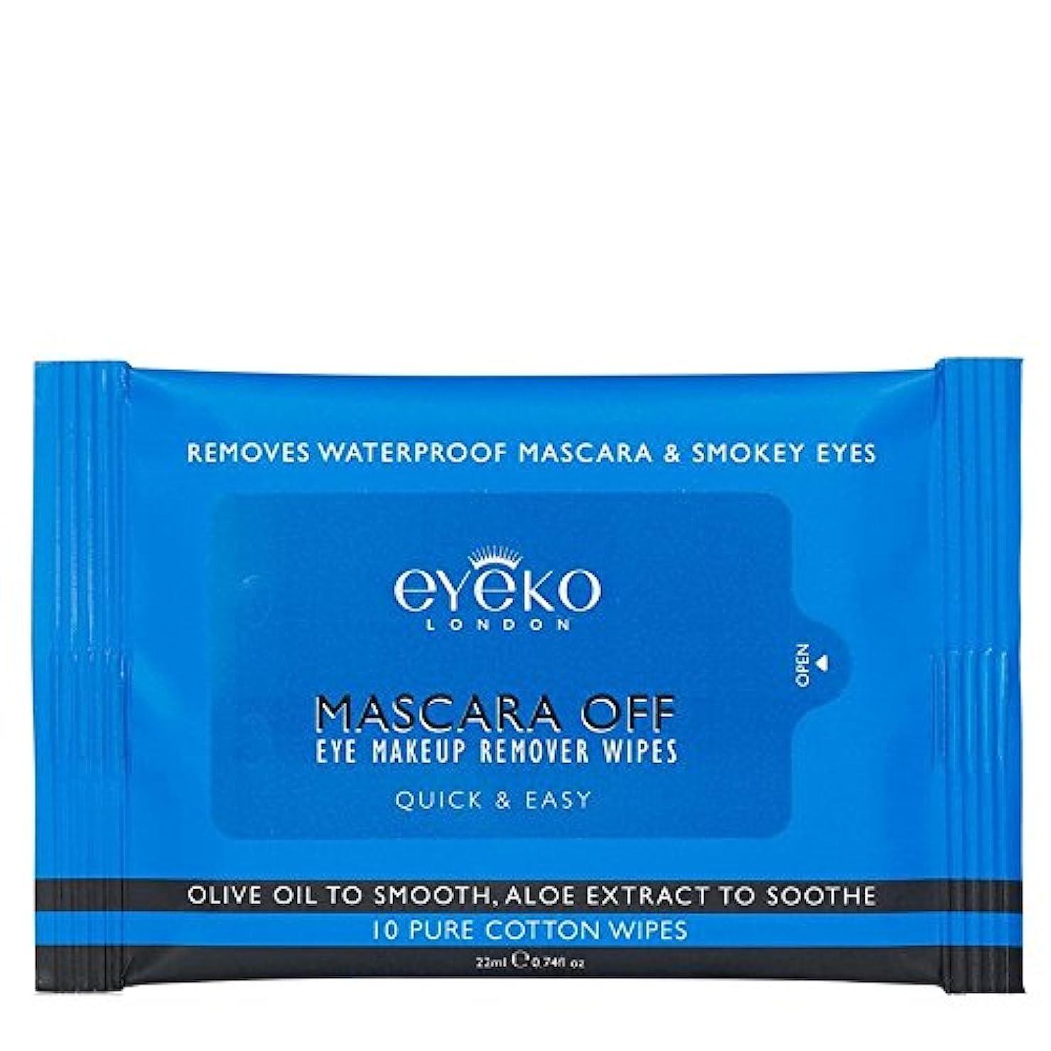 逸話研磨リア王マスカラオフパックあたり10ワイプ x4 - Eyeko Mascara off Wipes 10 per pack (Pack of 4) [並行輸入品]