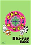 さまぁ~ず×さまぁ~ずBlu-ray BOX(Vol.34&Vol.35+特典DISC)(完全生産限定盤)