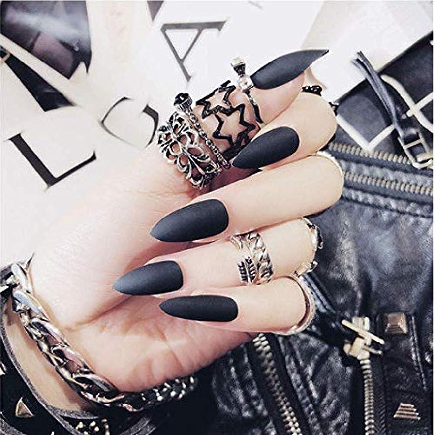 LIARTY ネイルチップ 12サイズ 夏の 優雅 黒 つけ爪 ネイル用品 ショート デコレーション 無地 付け爪