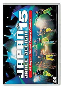 JAPAN DANCE DELIGHT VOL.15 [DVD]