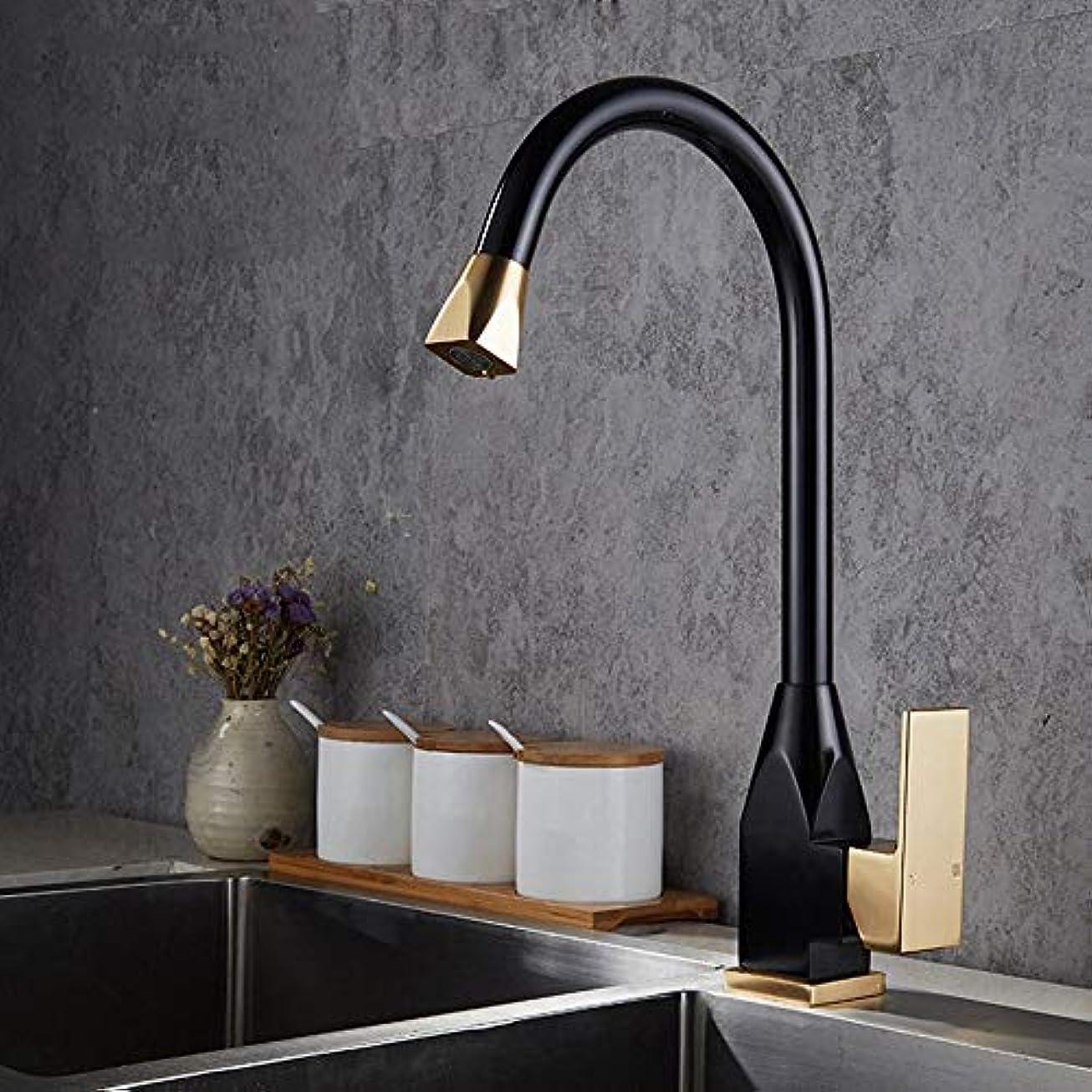 テンションドロー回転させるブラックゴールド家庭用ホット&コールドウォッシュ洗面台蛇口、バスルームキッチン洗面台スペースアルミ食器洗い蛇口、セラミックバルブコア360°回転、簡単にインストール 作りがいい (色 : Black)