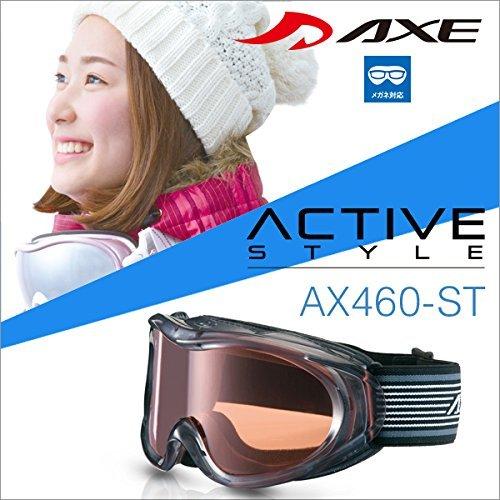 『50ga-018-cb』 16-17 アックス AX460-ST LSM スノーボードゴーグル スキー ゴーグル AXE スノーゴーグル 2016-2017 シングルレンズ メガネ対応