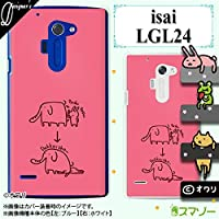au 【isai FL LGL24 / VL LGV31】 兼用 カバー ケース (ハード) ● デザイナーズ : オワリ 「ゾウと遊ぶウサギ」 ピンク