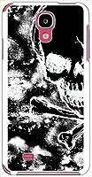 ohama SC-02F GALAXY J ハードケース ca577-2 ドクロ スカル イラスト ブラック スマホ ケース スマートフォン カバー カスタム ジャケット docomo