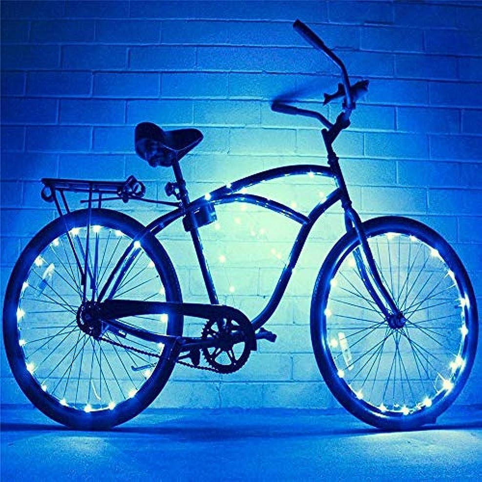 空洞タール最も遠い充電式自転車ライト 2セットの自転車ホイールライト文字列超明るいLED各種色自転車タイヤアクセサリー自転車リムライト自転車スポークライト超高輝度LED防水ホイールライトバイクライト (色 : 青, サイズ : 2 pcs)