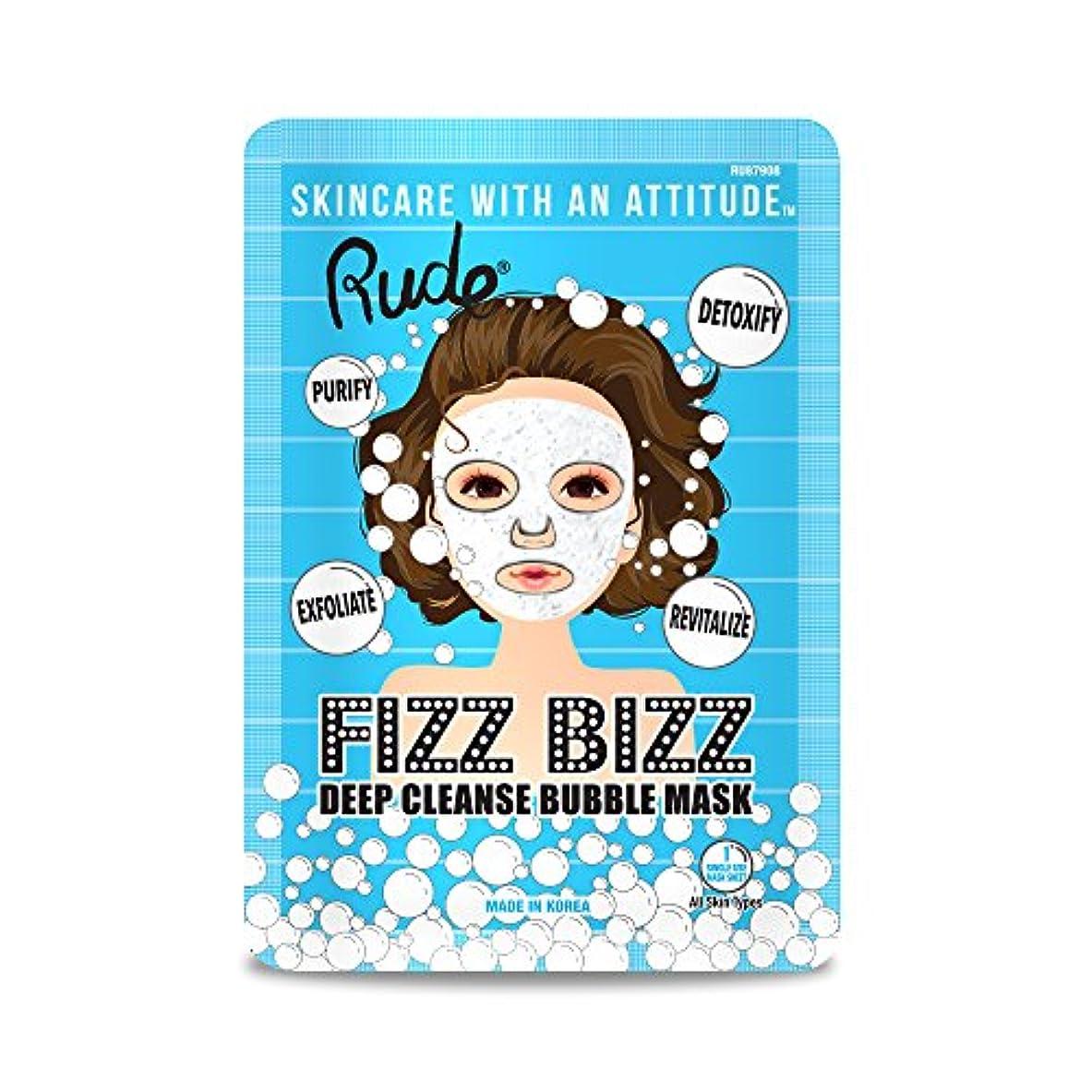 アリ単調なシェーバー(3 Pack) RUDE Fizz Bizz Deep Cleanse Bubble Mask (並行輸入品)