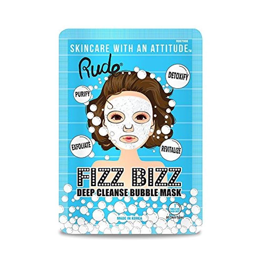 オフ塩アシスト(3 Pack) RUDE Fizz Bizz Deep Cleanse Bubble Mask (並行輸入品)