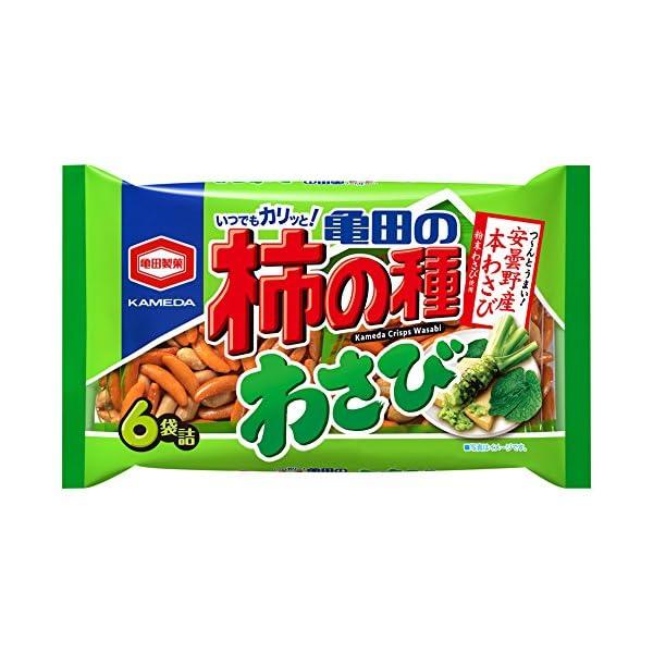亀田製菓 亀田の柿の種わさび6袋詰 182gの商品画像