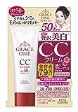 KOSE コーセー グレイスワン CCクリームUV 01 (自然な肌色) (SPF50+ PA++++) 50g