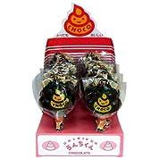 トモエ物産 うんちくんチョコスティックミルク 菓子1本×20個
