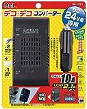 バル(BAL) DC/DCコンバーター 10A No.1771