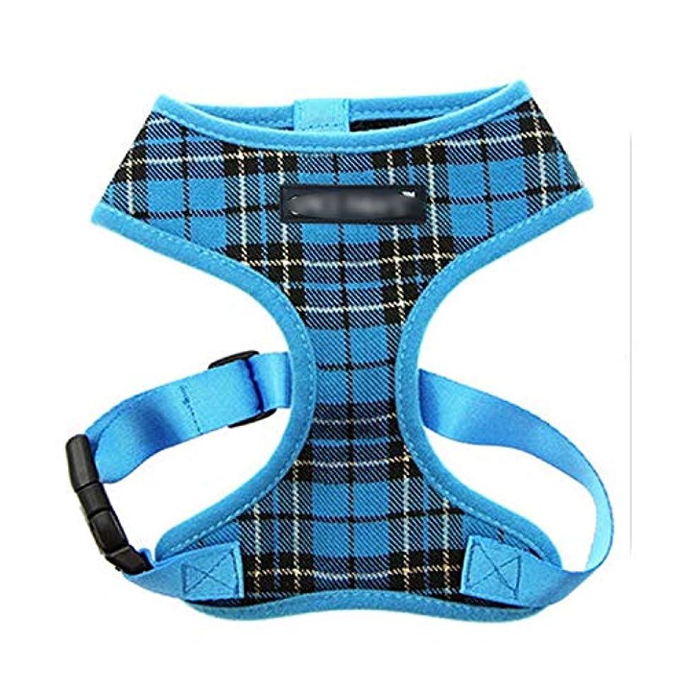 ルアー眉提唱するクラシックスタイルのソフトメッシュ犬のハーネスペット子犬のコンフォートパッド付きベストノープルハーネス,Blue,S