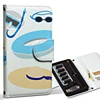 スマコレ ploom TECH プルームテック 専用 レザーケース 手帳型 タバコ ケース カバー 合皮 ケース カバー 収納 プルームケース デザイン 革 海 ビーチ パラソル 014106