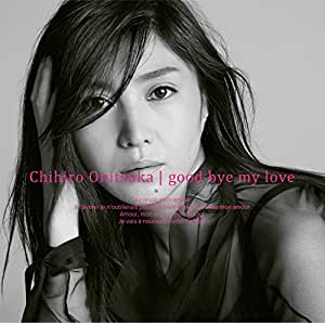 good bye my love (初回限定盤)(CD+DVD)