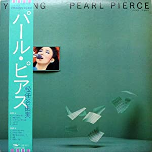 PEARL PIERCE [12 inch Analog]