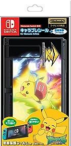 キャラプレシール for Nintendo Switch / ポケモン ピカチュウ