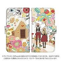iPhone XS Max 手帳型 ケース [デザイン:ヘンゼルとグレーテル/マグネットハンドあり] 童話 アイフォン アイホン XSマックス スマホ カバー