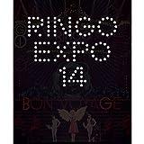 (生)林檎博'14 ―年女の逆襲―(初回限定盤) [Blu-Ray]