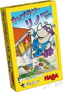 キャプテン・リノ (Super Rhino!) (日本版) カードゲーム