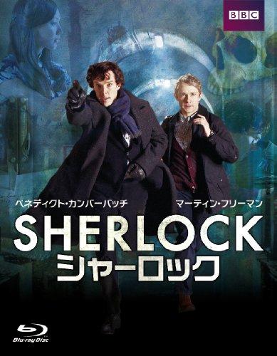 SHERLOCK / シャーロック [Blu-ray]