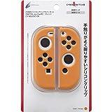 CYBER ・ シリコン グリップカバー セット ( SWITCH Joy-Con 用) オレンジ 【L・R】